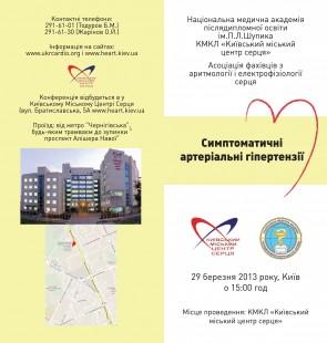listovka_face_1