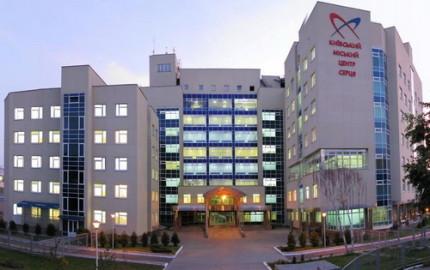 Інститут серця