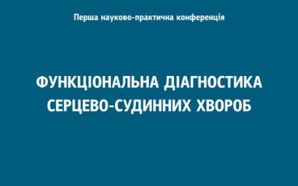 sait_prog_12-04-13-1
