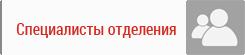 spesial_ru