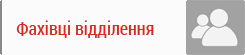 spesial_ua