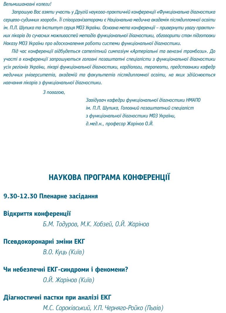 prog_0214-2