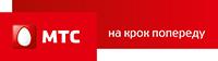 sait mts_logo3_ukr