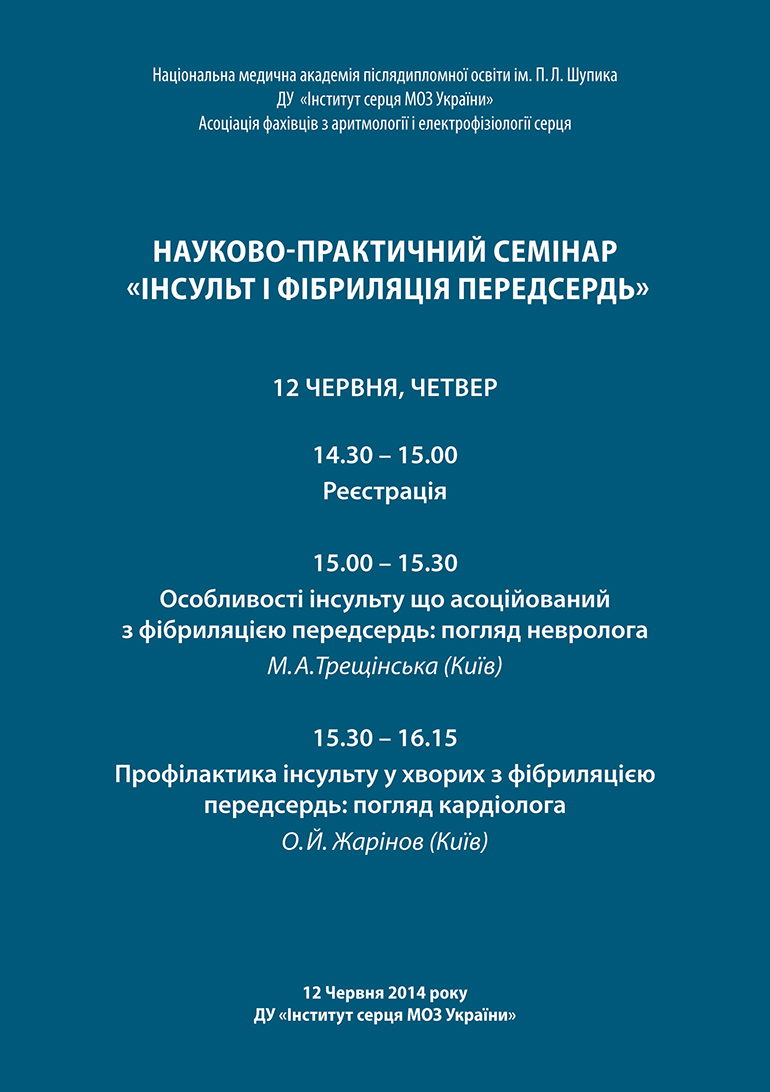 2014_06_02_Programma konferencii_A5.indd