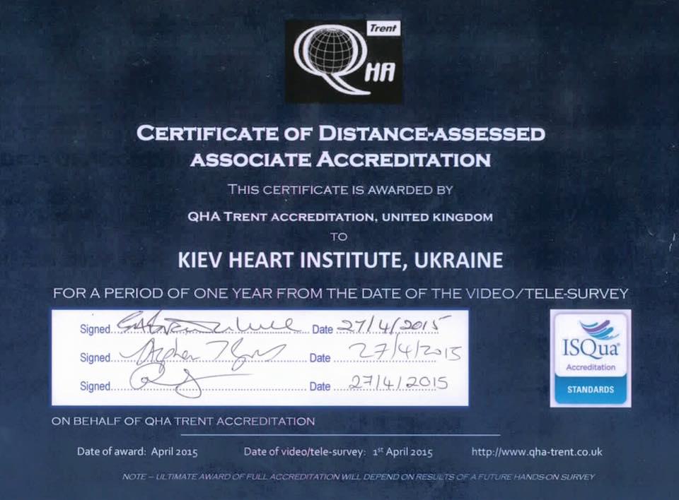18-05-15 Сертификат
