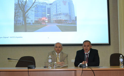 Kiev Heart Center Conference 02June16_2