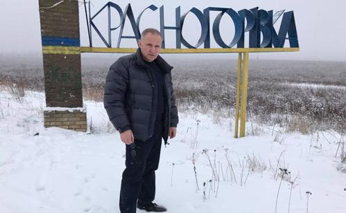 18-01-17 Donbas2