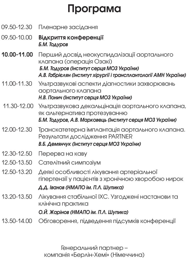 Programa_Konferenc kardiolog.indd