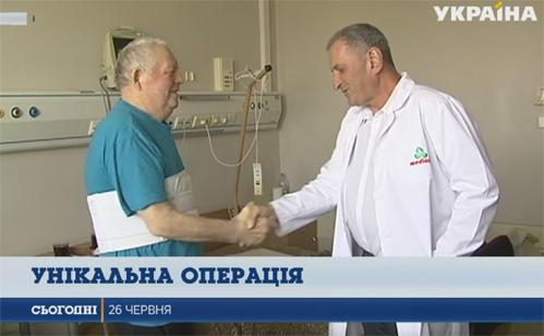 26-06-17 Unikalna_Operatsiya